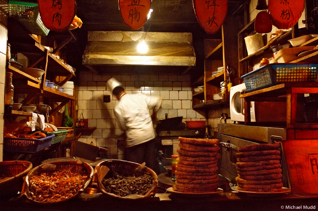 CHINA - Street Chef, Lijiang, Yunnan
